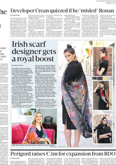 Scarf Designer gets Royal Boost ~SBP
